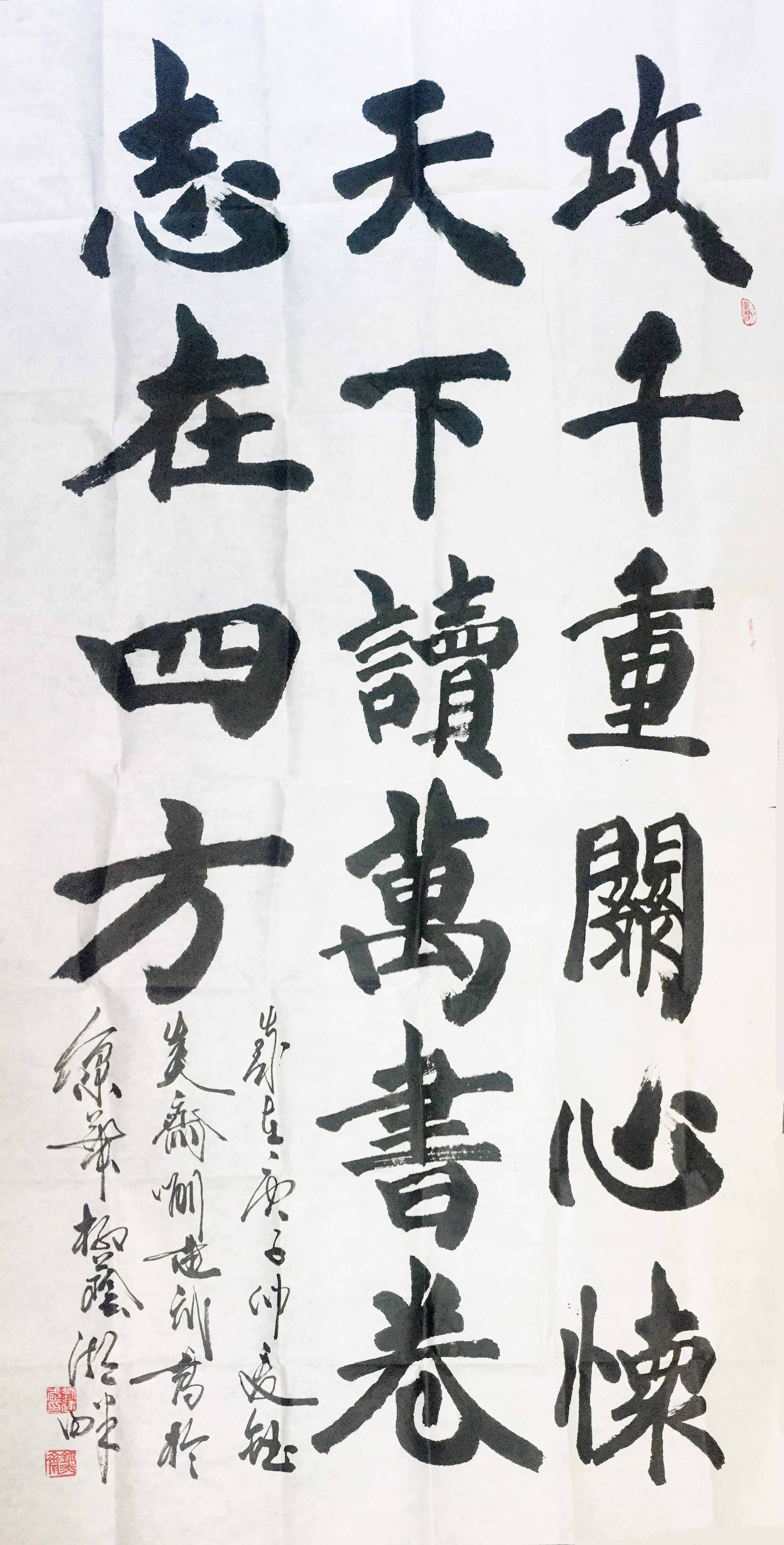 75.刘建武-攻千重关.jpg